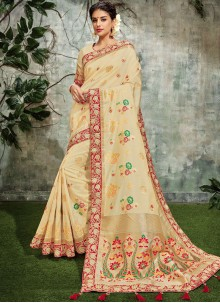 Art Silk Cream Zari Designer Traditional Saree