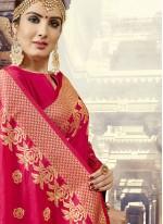 Art Silk Hot Pink Weaving Work Designer Traditional Saree