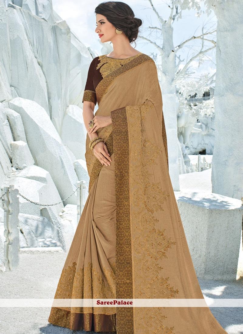 Beige Art Silk Party Designer Traditional Saree