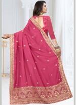 Art Silk Patch Border Designer Traditional Saree