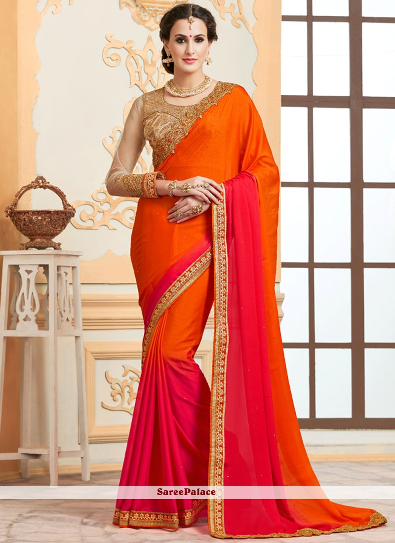 Blooming Art Silk Embroidered Work Classic Saree