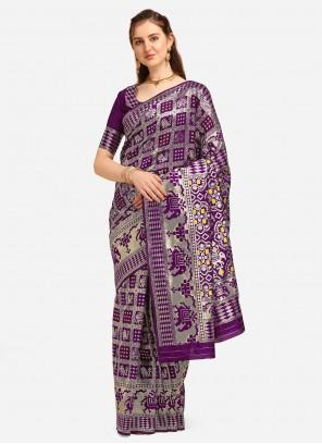Purple Cotton Party Trendy Saree