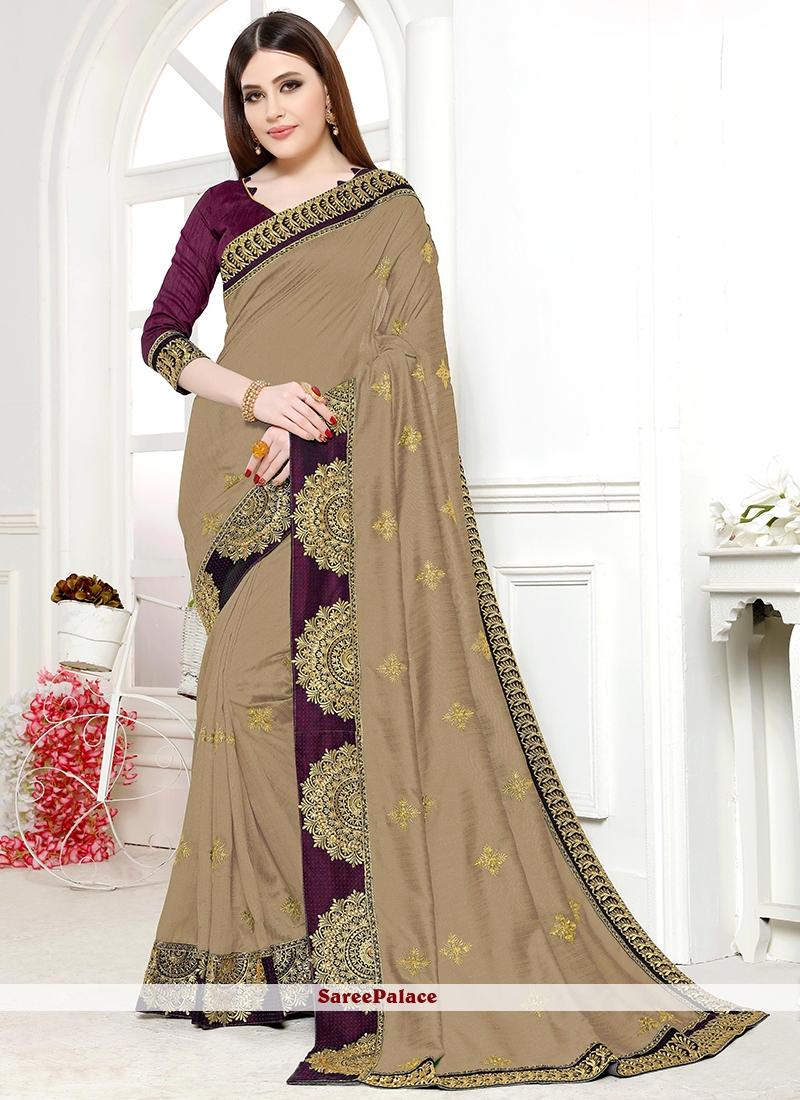 Beige Designer Saree For Sangeet