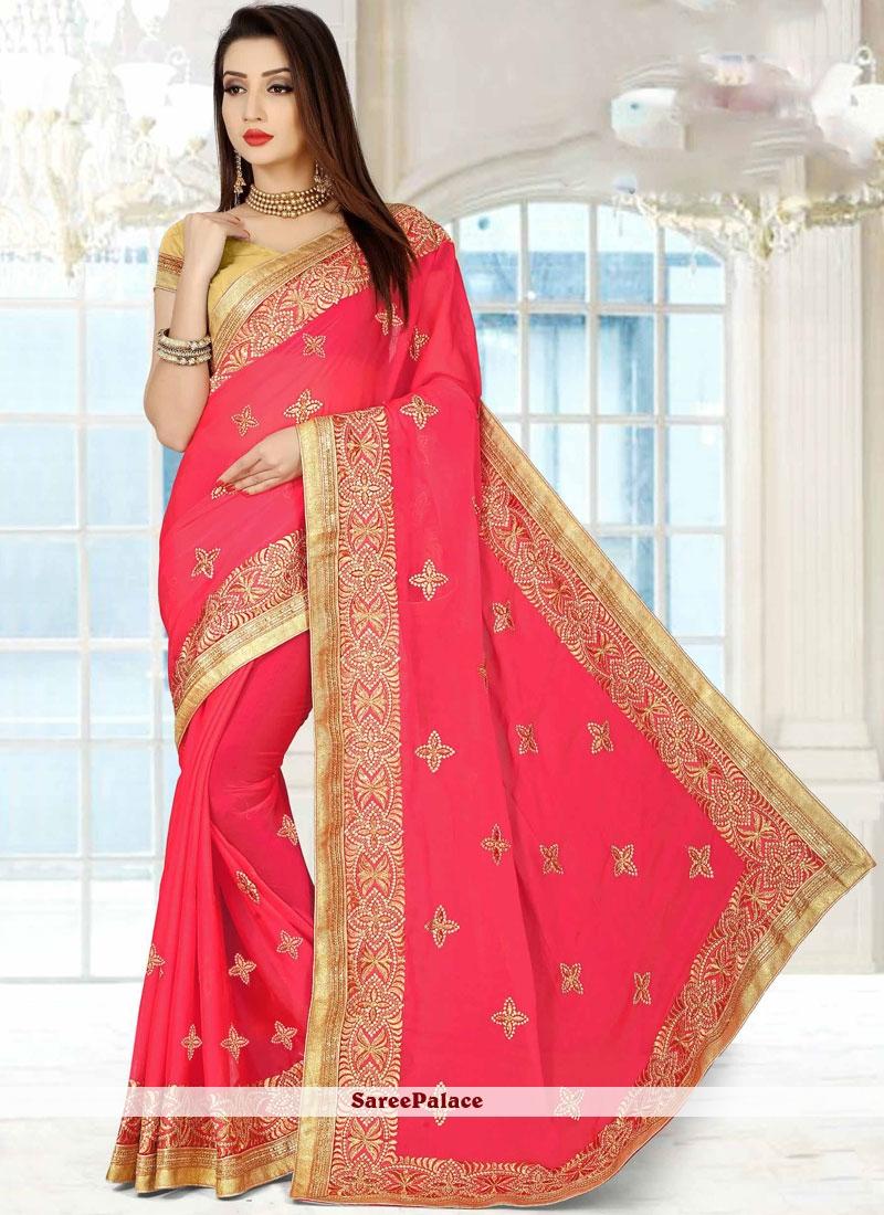 Distinguishable Art Silk Traditional  Saree