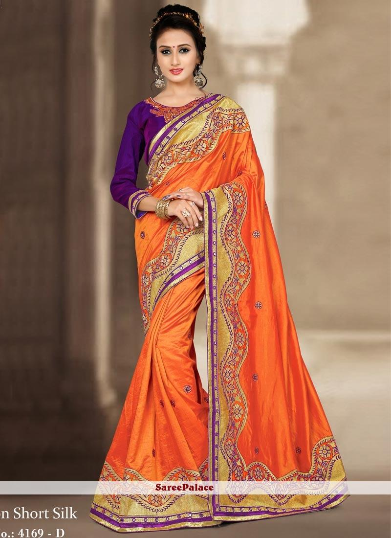 Glossy Zari Work Art Silk Traditional Designer Saree