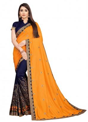 Multi Colour Embroidered Art Silk Contemporary Saree