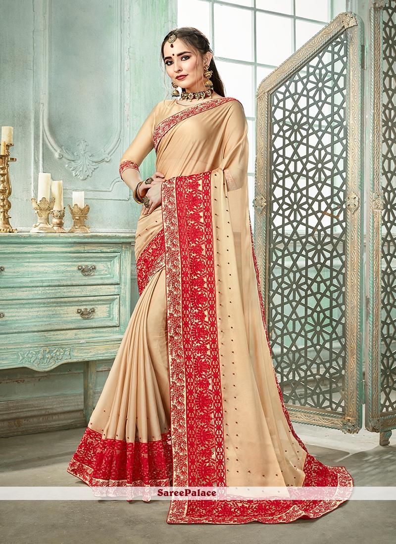 Beige Patch Border Art Silk Designer Traditional Saree