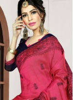 Rani Ceremonial Classic Saree