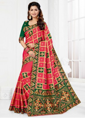 Rose Pink Traditional Designer Saree