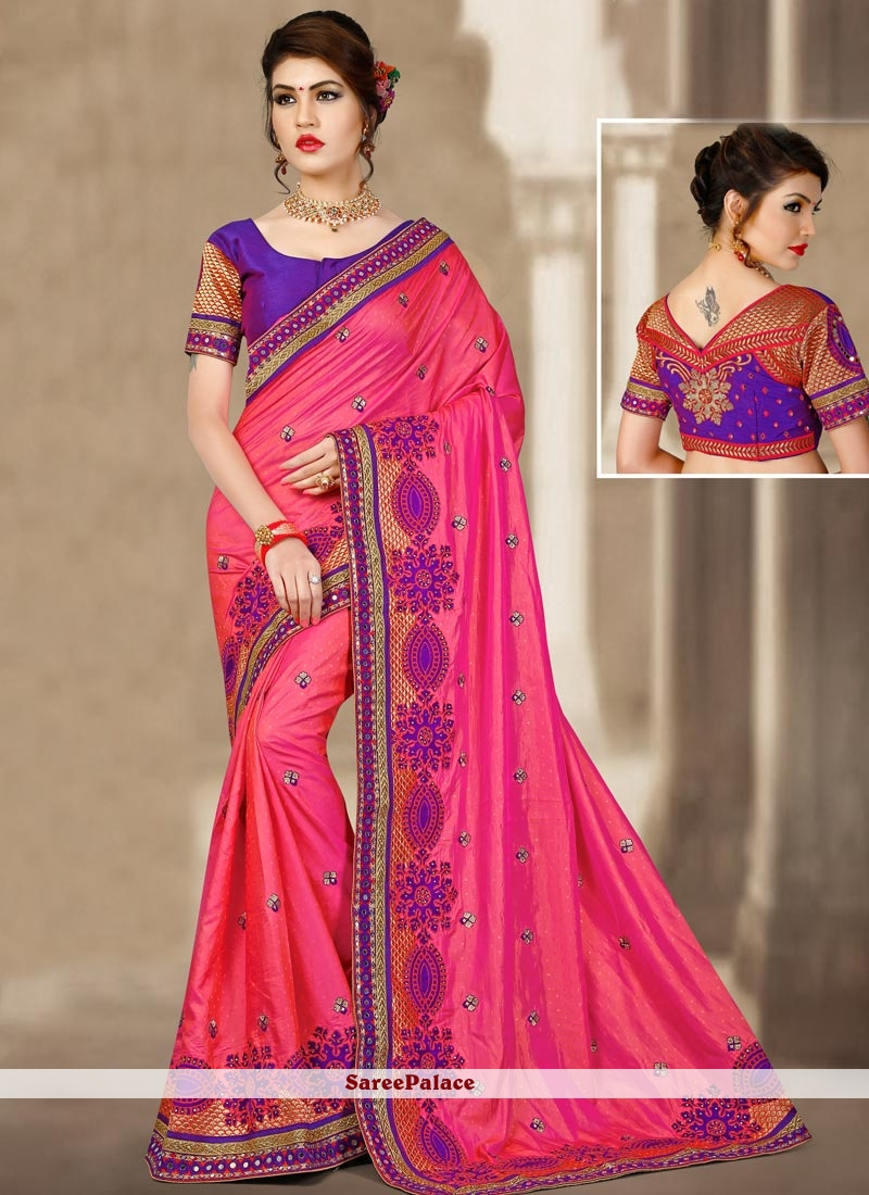 Rose Pink Zari Work Jacquard Silk Designer Traditional Saree