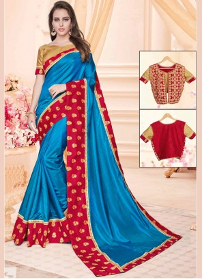 Striking Art Silk Patch Border Work Traditional Designer Saree