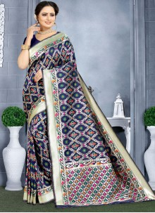 Weaving Reception Classic Saree